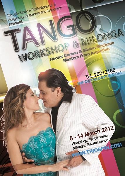 HyS Workshop 2012